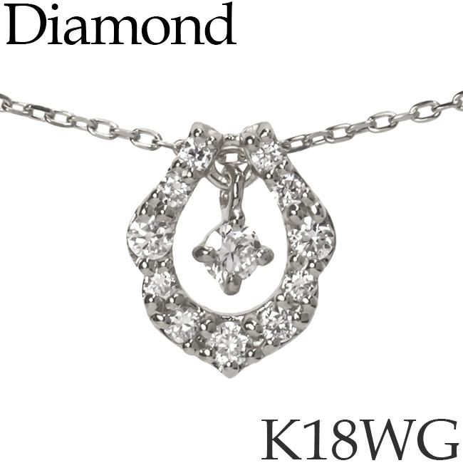 揺れるダイヤモンド ネックレス ホースシュー 馬蹄 K18ホワイトゴールド カットアズキチェーン K18WG 18KWG 18金 送料無料 [kh][72178522]