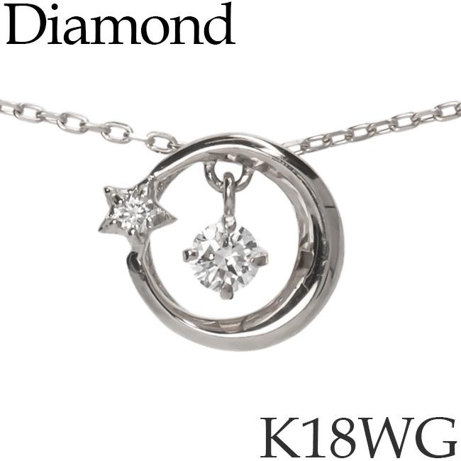 ダイヤモンド ネックレス クレッセントムーン 三日月 スター 星 K18ホワイトゴールド カットアズキチェーン K18WG 18KWG 18金 送料無料 [kh][72178608]