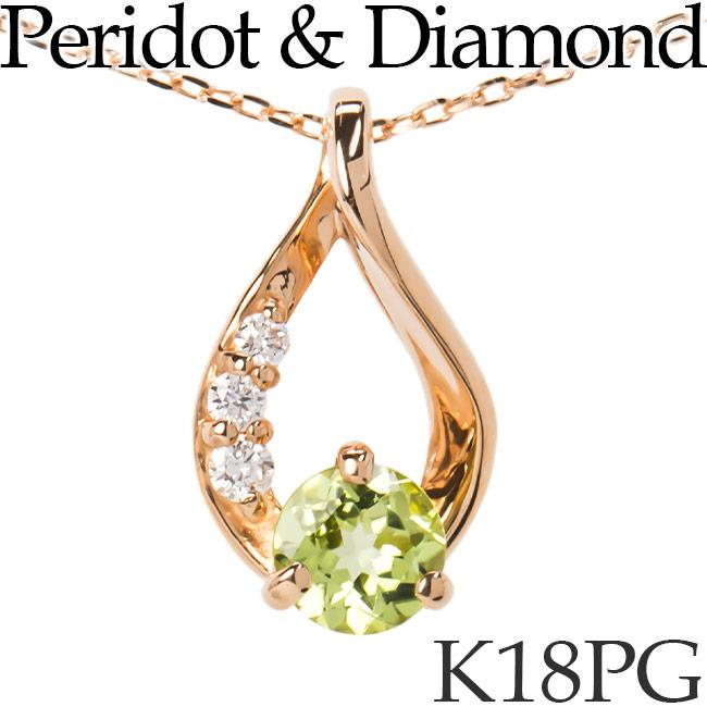 ダイヤモンド ペリドット ネックレス K18ピンクゴールド カットアズキチェーン K18PG 18KPG 18金 送料無料 [kh]