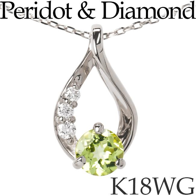 ダイヤモンド ペリドット ネックレス K18ホワイトゴールド カットアズキチェーン K18WG 18KWG 18金 送料無料 [kh]