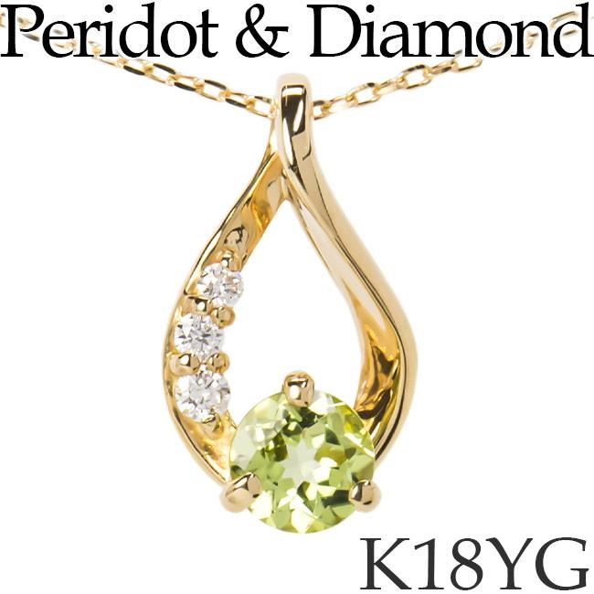 ダイヤモンド ペリドット ネックレス K18イエローゴールド カットアズキチェーン K18YG 18KYG 18金 送料無料 [kh][64172864]