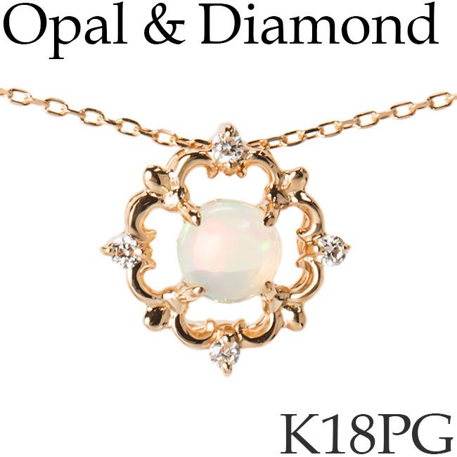 送料無料 オパール 春の新作 ダイヤモンド ネックレス ギフト K18ピンクゴールド カットアズキチェーン K18PG kh 18KPG 18金 日本製