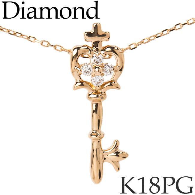 ダイヤモンド ネックレス 鍵 キー K18ピンクゴールド カットアズキチェーン K18PG 18KPG 18金 送料無料 [kh]