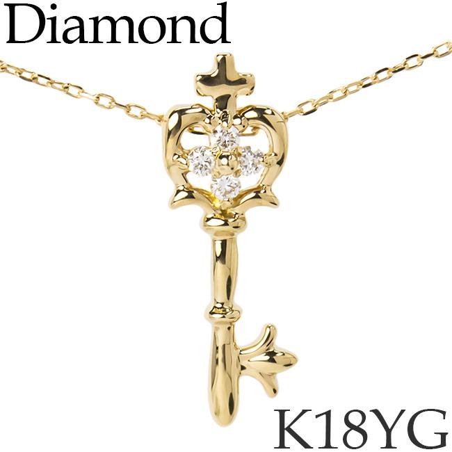 ダイヤモンド ネックレス 鍵 キー K18イエローゴールド カットアズキチェーン K18YG 18KYG 18金 送料無料 [kh]