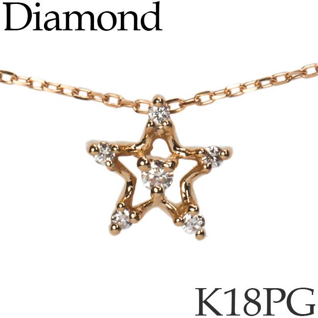 ダイヤモンド ネックレス K18ピンクゴールド スター 星 カットアズキチェーン K18PG 18KPG 18金 送料無料 [kh][82174534]