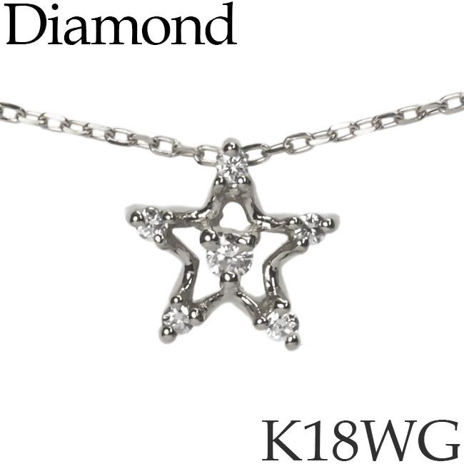 ダイヤモンド ネックレス K18ホワイトゴールド スター 星 カットアズキチェーン K18WG 18KWG 18金 送料無料 [kh][72174534]