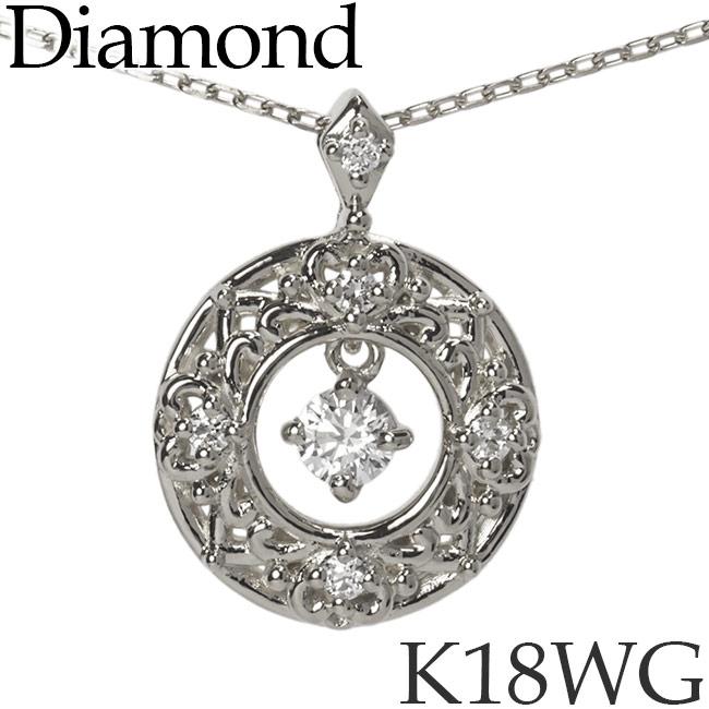 揺れるダイヤモンド ネックレス ラウンド K18ホワイトゴールド カットアズキチェーン K18WG 18KWG 18金 送料無料 [kh][72178350]