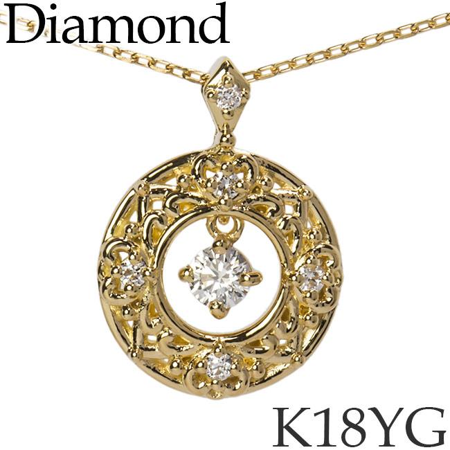 揺れるダイヤモンド ネックレス ラウンド K18イエローゴールド カットアズキチェーン K18YG 18KYG 18金 送料無料 [kh][62178350]