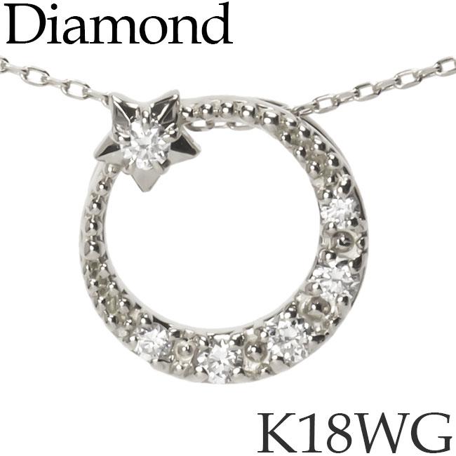 送料無料 ダイヤモンド ネックレス K18ホワイトゴールド クレッセントムーン スター 三日月 星 日本製 カットアズキチェーン 定番の人気シリーズPOINT(ポイント)入荷 引出物 kh 72172614 18金 18KWG K18WG