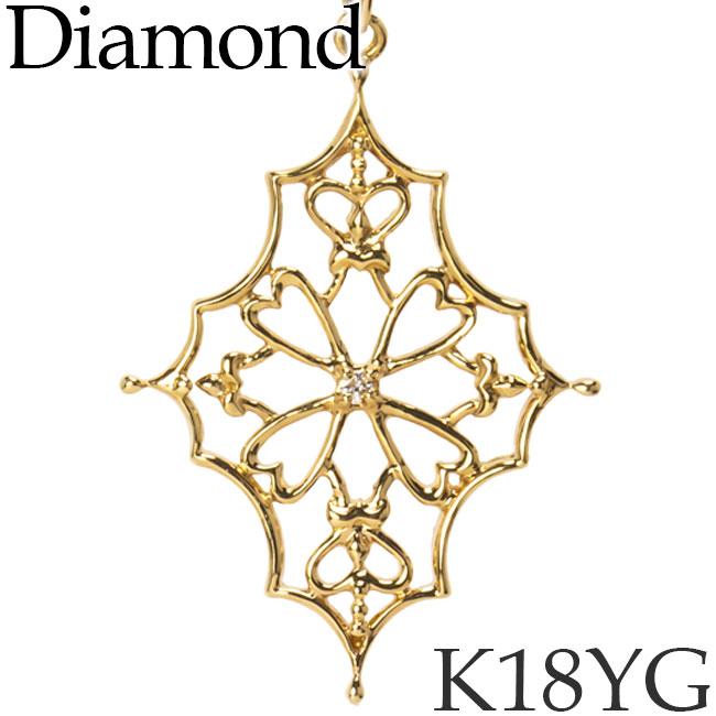 ダイヤモンド ネックレス K18イエローゴールド ヒイラギ ホリー カットアズキチェーン K18YG 18KYG 18金 送料無料 [kh][62178346]