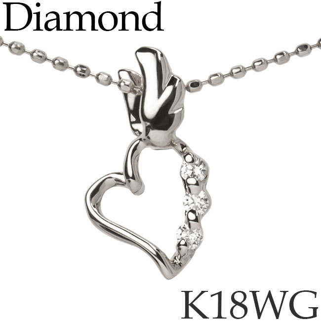 ダイヤモンド ネックレス ハート パヴェ K18ホワイトゴールド カットボールチェーン K18PG 18KPG 18金 送料無料 [kh][72171846]