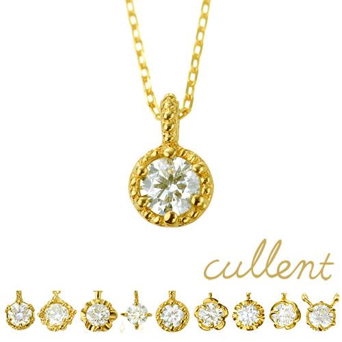ダイヤモンド ネックレス K18 blooming dia ネックレス K18 18金 18k ダイヤ レディース ジュエリー アクセサリー 一粒 ピンクゴールド
