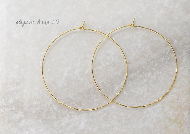箍 K18 箍耳環優雅箍 50 /K18/18 黃金 / 18 k / 耳環 / 耳環 / 50 毫米/5 釐米 /
