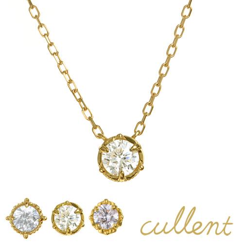 【正規品質保証】 K18ダイヤモンドネックレス 18金 blooming dia 0.2ct ネックレス K18 1粒 18金 18k ダイヤモンド 0.2ct レディース ペンダント 0.2ct ジュエリー アクセサリー 1粒, エプロンスタイル/エプロン専門店:b79b31ae --- priunil.ru