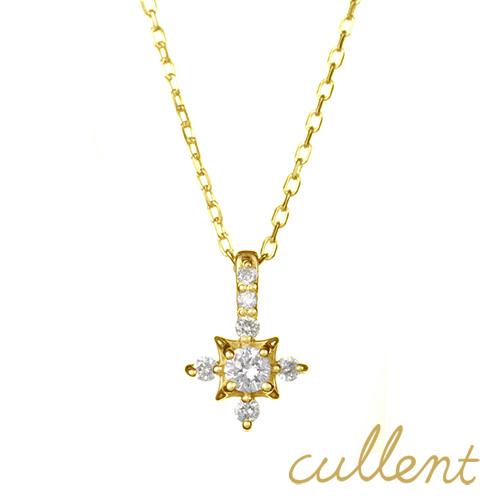 魅了 ダイヤモンド レディース ネックレス K18 Comet ネックレス ダイヤモンド K18 ダイヤモンド 18金 18k ゴールド ダイヤモンド レディース ジュエリー アクセサリー おしゃれ ピンクゴールド ダイヤ ダイア, アサヒデンキ:291f10d0 --- priunil.ru