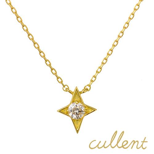 ダイヤモンド ネックレス K18 twinkle ネックレス K18 18金 18k ゴールド ダイヤモンド ダイヤ レディース ジュエリー アクセサリー おしゃれ 星 一粒 ピンクゴールド