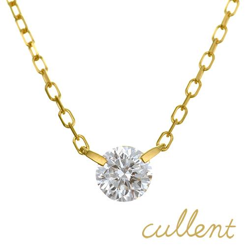 K18ダイヤモンドネックレス innocent 0.2ct ネックレス K18 18金 K18 18k 18k ゴールド 18金 ダイヤモンド レディース 1粒ダイヤ ピンクゴールド ジュエリー アクセサリー おしゃれ, zakka store towi:25109e25 --- officewill.xsrv.jp