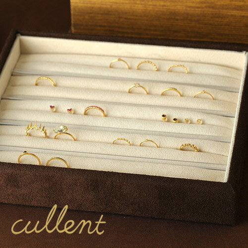 cullent Rakuten Global Market Jewelry box jewelry tray ring