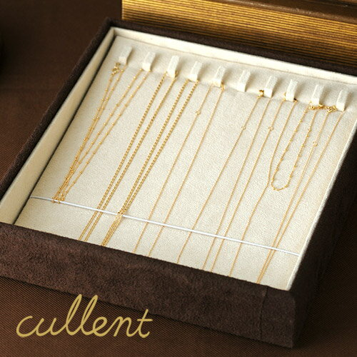cullent Rakuten Global Market Jewelry box jewelry tray necklace