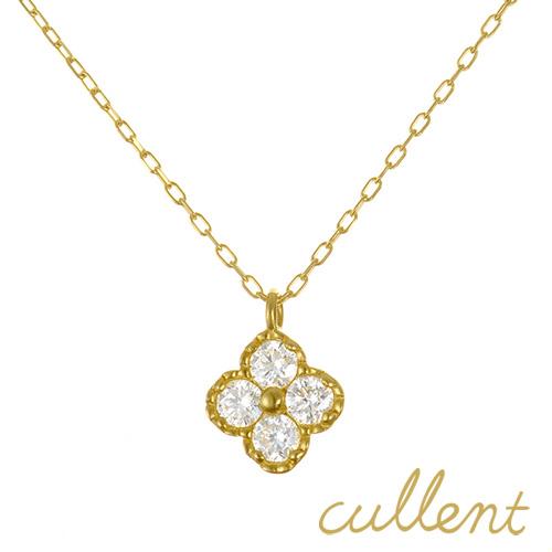 ダイヤモンド ネックレス ダイヤモンド K18 clover classical clover ネックレス K18 クローバー 18金 18k ゴールド ダイヤモンド ダイヤ レディース クローバー 花 フラワー ピンクゴールド ジュエリー, シベツグン:8c97a4d7 --- officewill.xsrv.jp