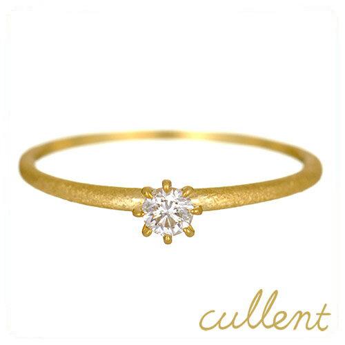 ピンキーリング K18ダイヤモンドピンキーリング 指輪 cozy ピンキーリング K18 18金 K18 cozy 18k ゴールド ダイヤモンド ダイヤ 指輪 リング レディース ジュエリー アクセサリー おしゃれ 重ね付け, 健康エリートハウス:ad99269f --- officewill.xsrv.jp