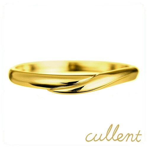 K18リング TSUNAGU リング 指輪 18金 K18 地金 18k ゴールド マリッジ 結婚指輪 ペアリング 幅広