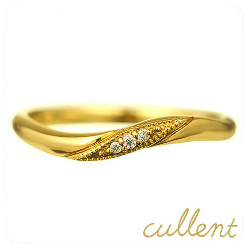 K18ダイヤモンドリング TSUNAGU リング 指輪 18金 K18 18k ゴールド マリッジ 結婚指輪 ペアリング 幅広