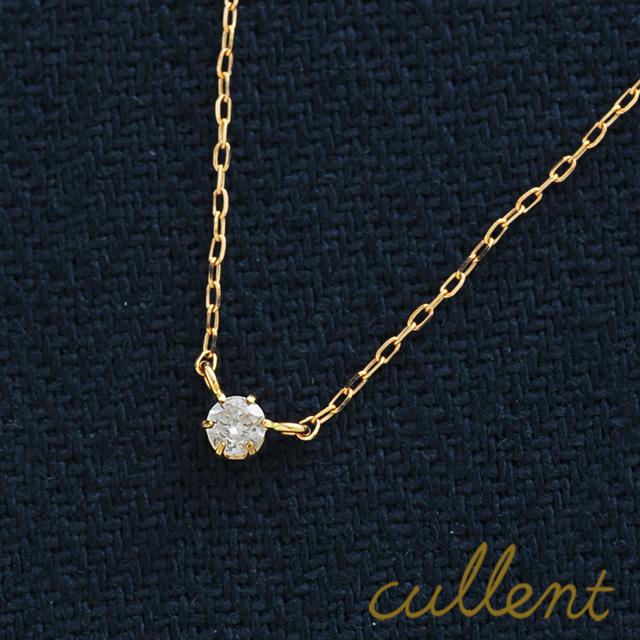 K18ダイヤモンドネックレス tone ネックレス ペンダント K18 18金 18k ダイヤモンド 一粒 1粒 レディース ジュエリー アクセサリー おしゃれ ホワイトゴールド ピンクゴールド
