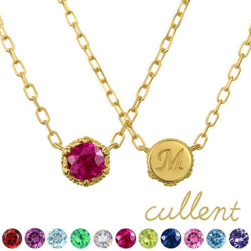【イニシャル刻印可】誕生石ネックレス K18 precious ネックレス K18 18金 18k ゴールド レディース エメラルド ダイヤモンド ルビー サファイア イニシャル