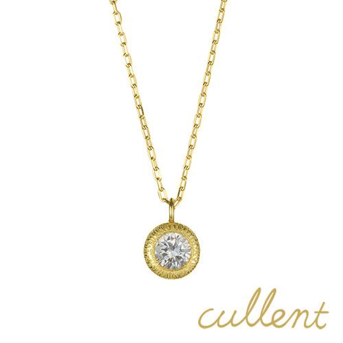 ネックレス K18 cocoon ダイヤモンド ネックレス K18 18金 18k ゴールド ダイヤモンド レディース ジュエリー アクセサリー おしゃれ 一粒 1粒 ピンクゴールド 誕生石