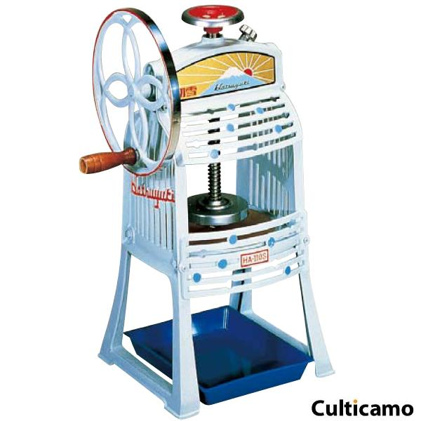 初雪 手動式 ブロックアイススライサー HA-110S FAI-38[関連:業務用 中部 CHUBU 調理機器 大型 かき氷機 祭り 出店 レトロ]