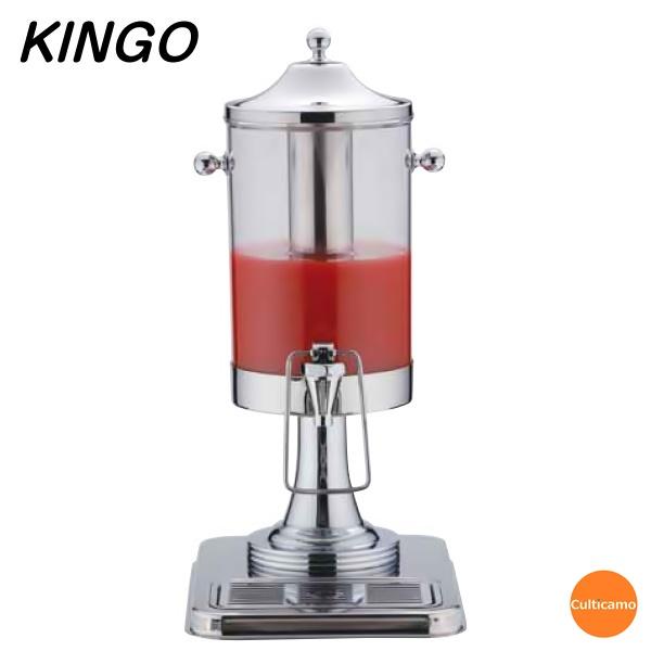 KINGO ジュースディスペンサー S 10501 4L FZY-60[関連:キンゴー 業務用 ホテル パーティー ビュッフェ ドリンク ディスペンサー サーバー]