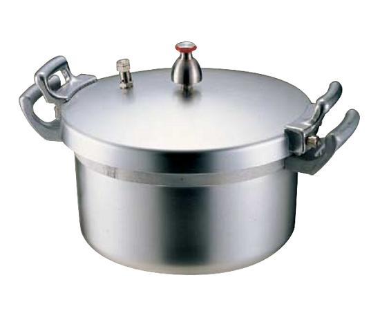 ホクア 業務用 アルミ圧力鍋 24L AAT-01【送料無料】[関連:北陸アルミ プロ用 大容量 大型 本格 圧力鍋]
