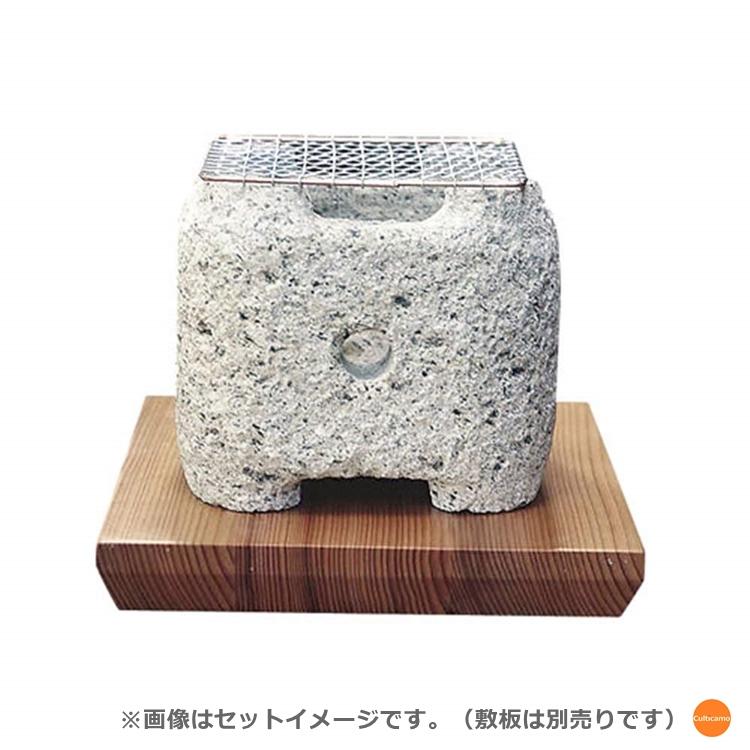 大谷石 ヒバチ 15cm PBK-17[関連:業務用 卓上鍋 炭コンロ 高級 炭火 七輪 焼肉 旅館]