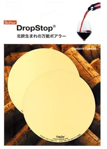 シュール ドロップストップ ZD003 ゴールド 2枚入 PDL-24<BR>[関連:Schur 北欧 デンマーク 業務用 ワイン用品 ポアラー 液垂れ防止]