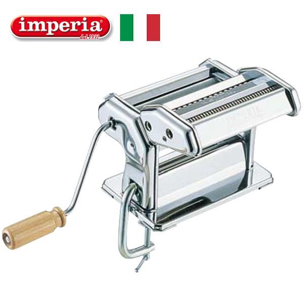 インペリア パスタマシーン SP-150 《APS-13》【送料無料】[関連:imperia イタリア 業務用 コンパクト パスタマシン 製麺機]