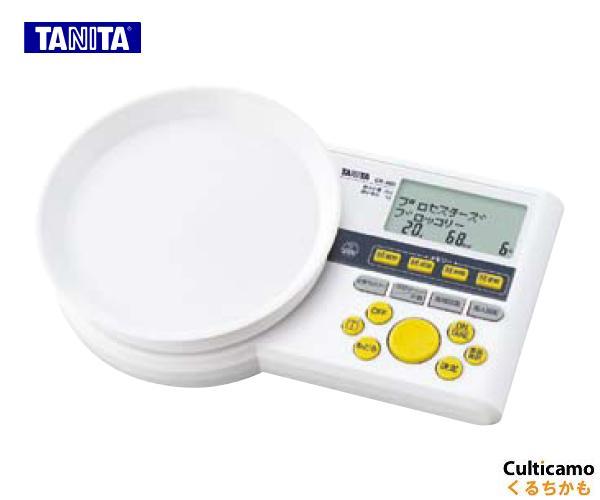タニタ カロリースケール CK-005 BSK-90[関連:TANITA 下ごしらえ用品 計量器 デジタル 福祉 病院 カロリー計算 はかり ハカリ 秤]