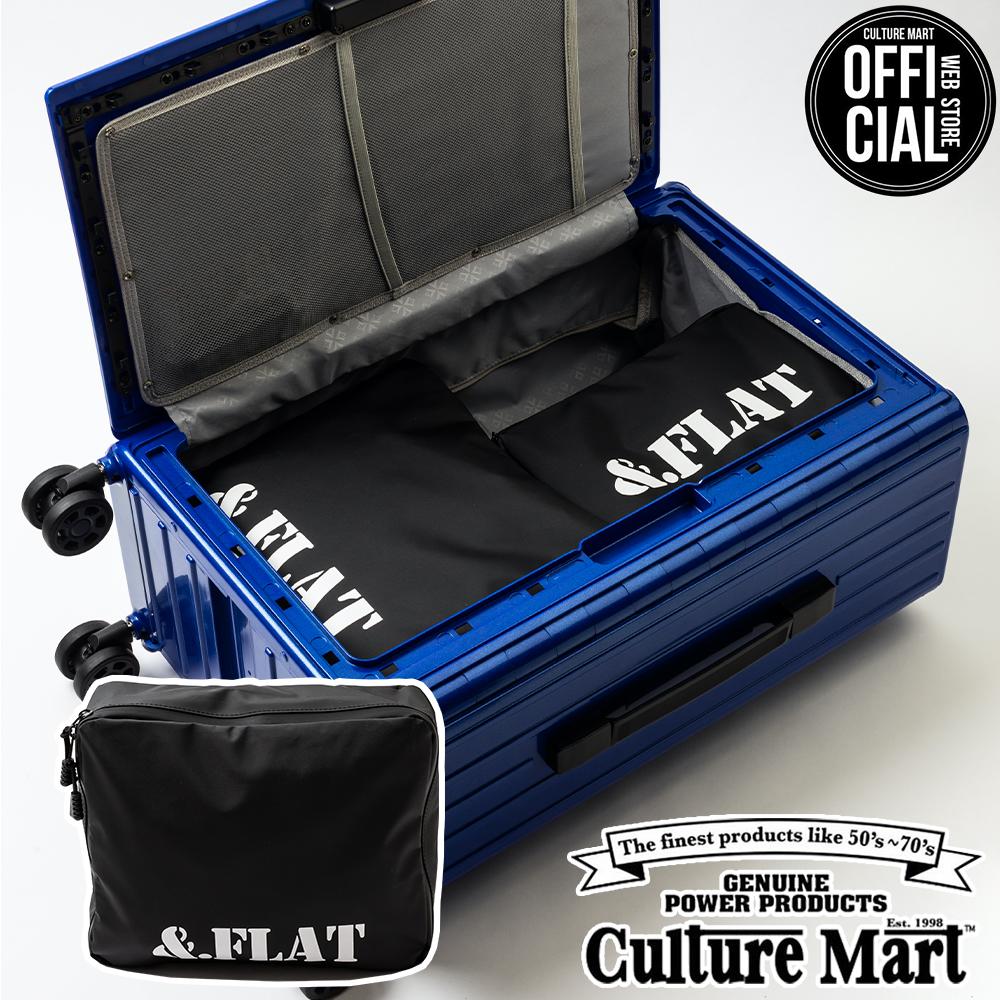 折畳み可能ハードキャリーケースの仕分けとして使えるオーガナイザーシリーズ です .FLAT アンドフラット キャリーケースオーガナイザー Mサイズ CARRY CASE ORGANIZER W:480 H:300 新色追加して再販 D:100 トラベルポーチ 安い 激安 プチプラ 高品質 ポーチ バッグインバッグ 旅行便利グッズ 出張 トラベルバッグ トラベル 衣類仕分け 旅行 軽量 ポリエステル ブラック 便利 バッグ 大容量 黒