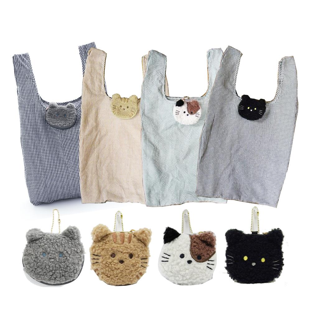 期間限定キャンペーン価格 もこまるフレンズ 輸入 ついに入荷 エコバッグ 猫 ねこ もこもこ素材の猫チャームにエコバッグを収納できます シリーズ登場 ネコ 可愛い抗菌マスクケースプレゼント