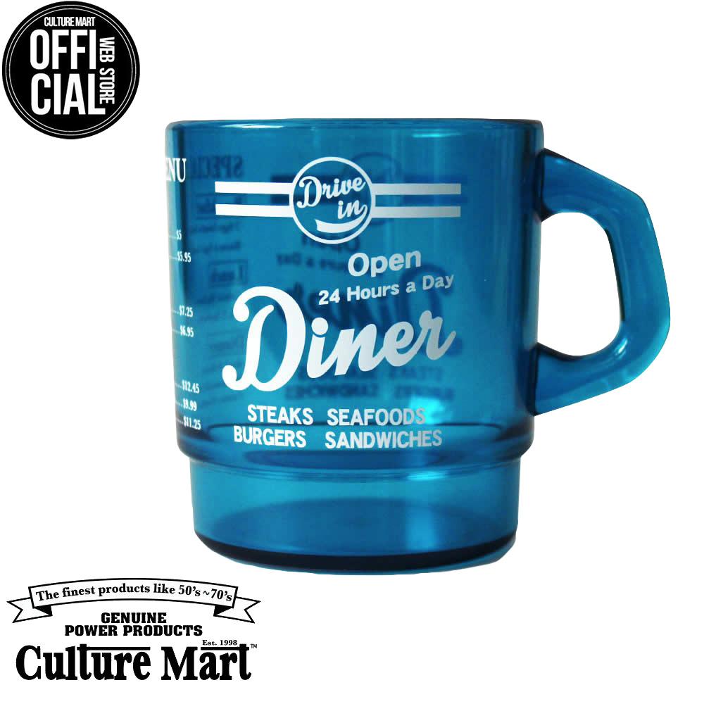 CULTURE MART 信託 カルチャーマート 公式 直営ショップ DINER気分なプラスチックマグ プラスチックマグPLASTIC BLUEマグカップ MUG コップ 付与 アメカジ プラスチックアメリカ雑貨 アメリカン プラスチック