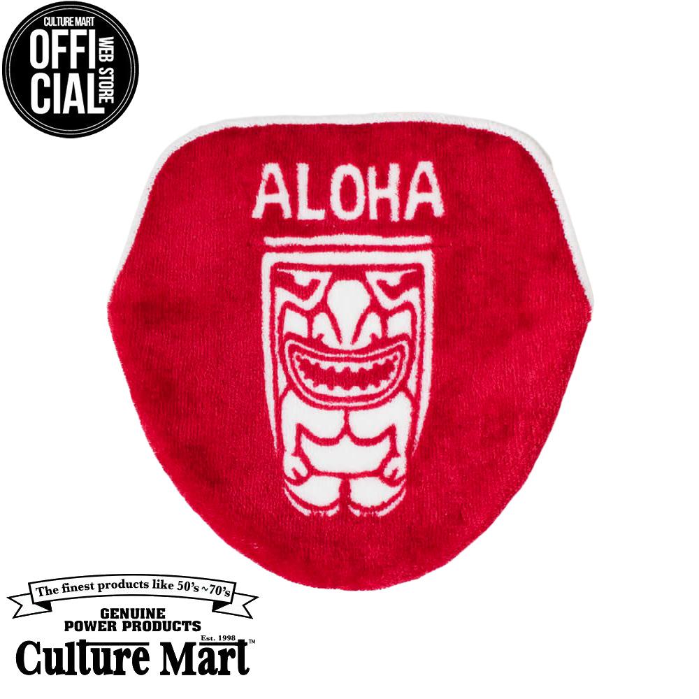 ハワイアンデザインのトイレフタカバー CULTURE MART カルチャーマート トイレカバーTOILET COVER 新入荷 流行 WASH ALOHAウォシュレット ふたカバー アメカジ ハワイアン 暖房 フタアメリカ雑貨 蓋 35%OFF 便座 洗浄 アメリカン