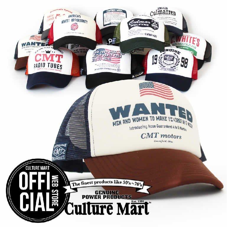 このデザインでこの価格 CULTURE MART カルチャーマート プリントメッシュキャップMESH CAP PRINT デニム レディースアメリカ雑貨 キャップ ふるさと割 メンズ アメリカン 期間限定今なら送料無料 1帽子 アメカジ