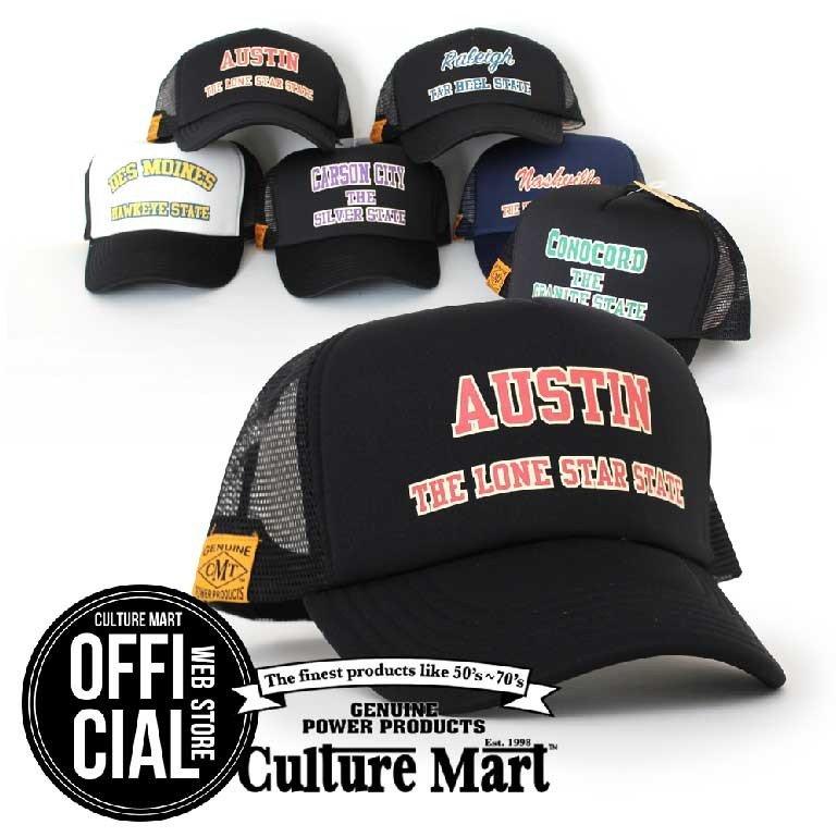 このデザインでこの価格 CULTURE MART カルチャーマート メーカー直送 プリントメッシュキャップMESH CAP PRINT メンズ お得クーポン発行中 アメリカン 3帽子 デニム キャップ レディースアメリカ雑貨 アメカジ