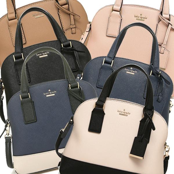 0f6f6c20a9ec3 Kate spade bag KATE SPADE CAMERON STREET LOTTIE Lady s handbag shoulder bag  plain fabric