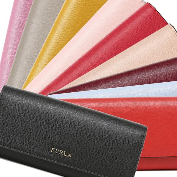 【4時間限定ポイント10倍】フルラ バビロン 長財布 レディース FURLA PS12 B30