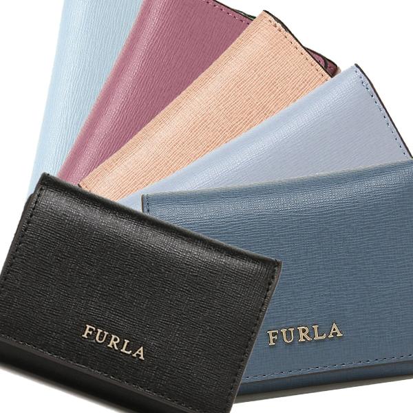 【4時間限定ポイント10倍】フルラ バビロン 折財布 レディース FURLA PR83 B30