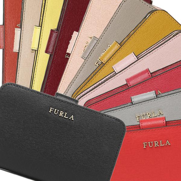 【4時間限定ポイント10倍】フルラ バビロン 折財布 レディース FURLA PR85 B30