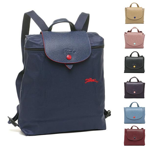 76466ff223 Longchamp bag LONGCHAMP 1699 619 ルプリアージュ LE PLIAGE CLUB BACKPACK Lady's rucksack  backpack plain fabric