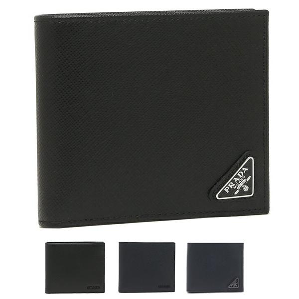 【返品OK】プラダ 二つ折り財布 サフィアーノ カードケース メンズ PRADA 2MO513 2DKW QHH ZLP