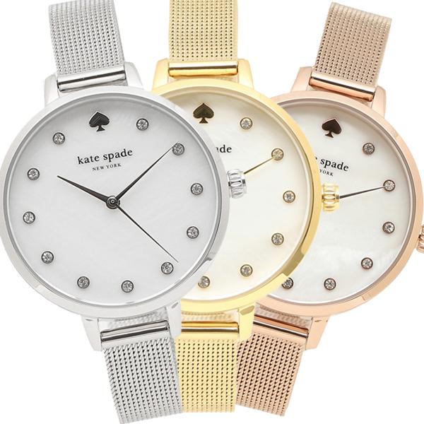 【6時間限定ポイント10倍】【返品OK】ケイトスペード 腕時計 レディース KATE SPADE METRO メトロ メッシュ 34MM
